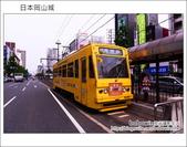 日本岡山城:DSC_7414.JPG