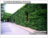 Day3 Part4 長春藤廣場&大原美術館:DSC_8276.JPG
