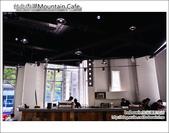 台北內湖Mountain人文設計咖啡:DSC_6972.JPG