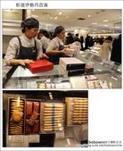 日本東京之旅 Day3 part6 新宿Shopping & 高島屋13F和幸豬排飯:DSC_0090.JPG