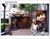 2012.03.11 Stay Real Cafe~阿信開的店:DSC_6970.JPG