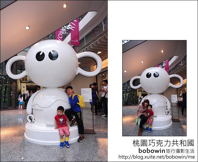 2012.04.22 桃園巧克力共和國:DSC_0391.JPG