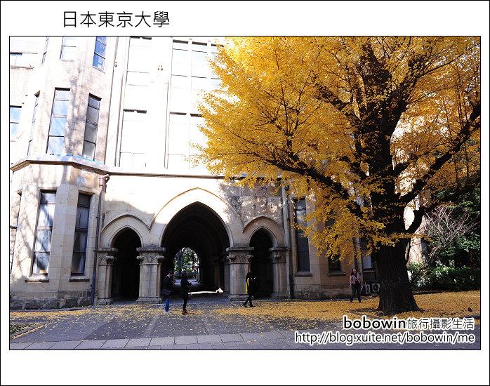 [ 日本東京自由行 ] Day4 part3 東京大學:DSC_0577.JPG