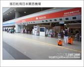 Day1 Part1 搭日航飛日本關西機場:DSC04660.JPG