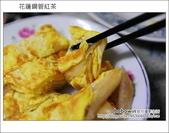 花蓮廟口鋼管紅茶:DSC_1525.JPG
