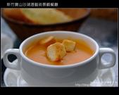 [景觀餐廳]  新竹寶山沙湖瀝藝術村:DSCF2982.JPG