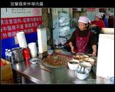 [ 宜蘭 ] 羅東林場肉羹--傳統的好味道:DSCF5497.JPG