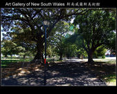 [ 澳洲 ] 雪梨新南威爾斯美術館 Art Gallery New of South Wales :DSCF5402.JPG