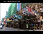 遊記 ] 港澳自由行day2 part1 義順牛奶公司-->銅鑼灣-->時代廣場-->叮噹車 :DSCF8505.JPG