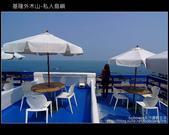 2009.10.17 基隆外木山私人島嶼:DSCF0675.JPG