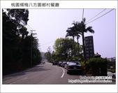2013.03.17 桃園楊梅八方園:DSC_3487.JPG