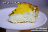PABLO半熟蛋糕:1358.JPG