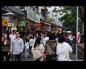 20080412_淡水有河Book聚會:DSCF0817.JPG