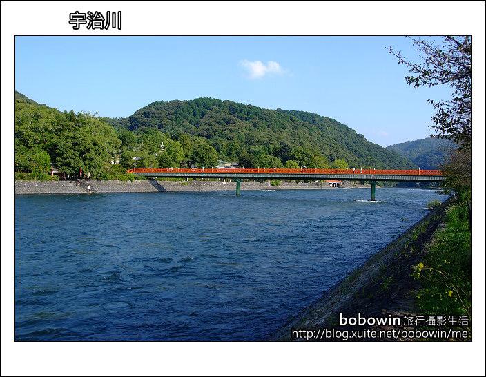 Day4 part5 宇治上神社:DSCF8991.JPG