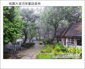 2012.08.26 桃園大溪河岸童話森林:DSC_0323.JPG
