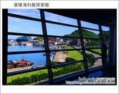 2012.09.02 基隆海科館探索館:DSC_0613.JPG