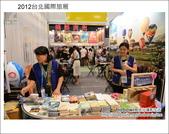 2012台北國際旅展~日本篇:DSC_2612.JPG