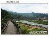 2012.04.28 南庄老街趴趴走:DSC_1391.JPG