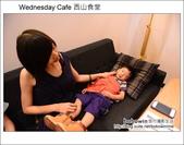 2013.05.26 Wednesday Cafe 西山食堂:DSC_6285.JPG