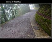 [ 北橫 ] 桃園復興鄉拉拉山森林遊樂區:DSCF7763.JPG