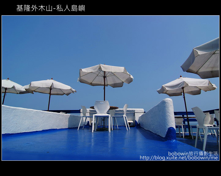 2009.10.17 基隆外木山私人島嶼:DSCF0678.JPG