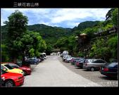 2009.07.04 三峽花岩山林:DSCF5717.JPG