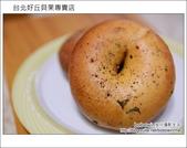 台北好丘貝果專賣店:DSC_0551.JPG