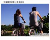 2011.08.20 羅東運動公園單車行:DSC_1608.JPG