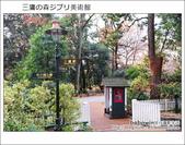 日本東京之旅 Day3 part2 三鷹の森ジブリ美術館:DSC_9779.JPG