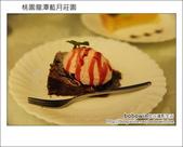 2012.03.31 桃園龍潭藍月莊園:DSC_8317.JPG