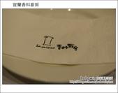 2012.09.22 宜蘭香料廚房:DSC_1127.JPG
