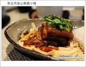 2012.07.29 新北市金山魚路小棧:DSC_4173.JPG