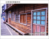 2013.01.25 台南海安路藝術街&北勢街藝術街:DSC_9133.JPG