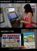 [ 日本 ] 沖繩自由行part1---首里城&輕軌電車:DSCF2757.JPG