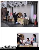 政甫&佳蓉 文定婚禮記錄 at 雅悅會館:DSC_00030.JPG