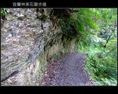 2009.06.13 林美石磐步道:DSCF5517.JPG