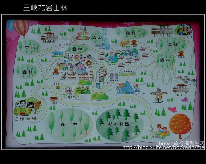 2009.07.04 三峽花岩山林:DSCF5719.JPG