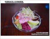 桃園隱峇里山莊景觀餐廳:DSC_1214.JPG