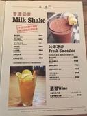 台北內湖House Bistro 好適廚坊早午餐Menu:IMG_0290.JPG
