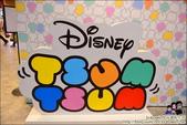 迪士尼 TSUM TSUM 玩轉派對:DSC_2316.JPG