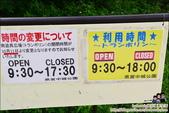 中城公園:DSC_9528.JPG