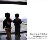 [ 日本北海道之旅 ] Day1 Part1 桃園機場出發--> 北海道千歲機場 --> 印第安水車:DSC_7420.JPG