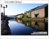 [ 日本北海道 ] Day3 Part3 北海道小樽運河 & KIRORO渡假村:DSC_9104.JPG