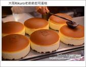 大阪 りくろ(Rikuro) 老爺爺起司蛋糕~~簡單美味的幸福甜點 - :DSC_6668.JPG