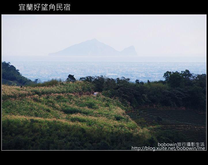 [ 景觀民宿 ] 宜蘭太平山民宿--好望角:DSCF5774.JPG