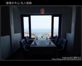 2009.10.17 基隆外木山私人島嶼:DSCF0679.JPG