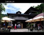 2009.07.04 三峽花岩山林:DSCF5721.JPG