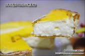 PABLO半熟蛋糕:1357.JPG