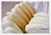李家鍋貼饅頭:DSC_4569.JPG