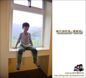 梅花湖民宿 澹寧居:DSC_8936.JPG